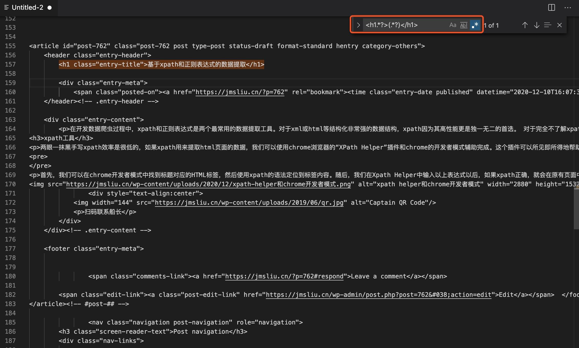 vs code正则表达式